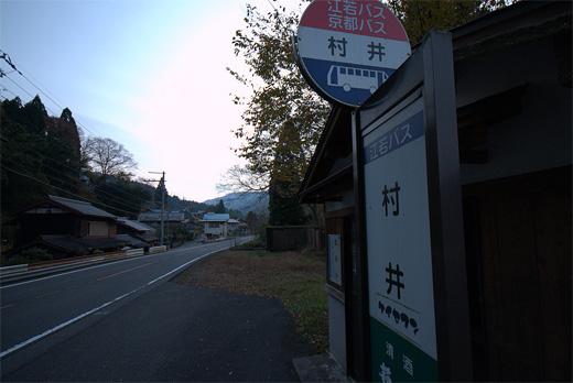 20111127-40.jpg