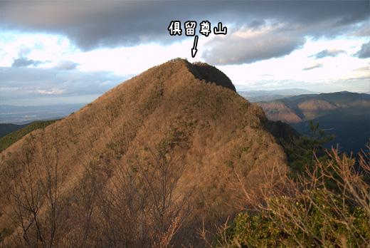 20111205-29.jpg