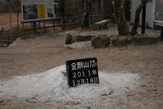 20111218-16.jpg