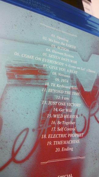 tmn blue-rey setlist