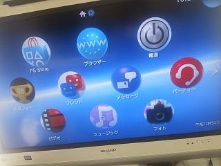 vita tv メニュー画面