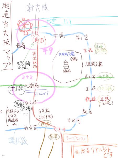 大阪適当マップ01