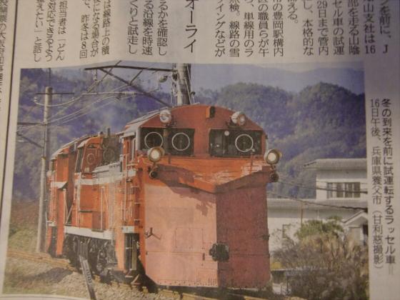 産経新聞眺めてて-2-11