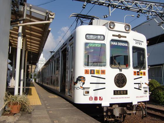 和歌山電鉄のたま電車・おもちゃ電車など01