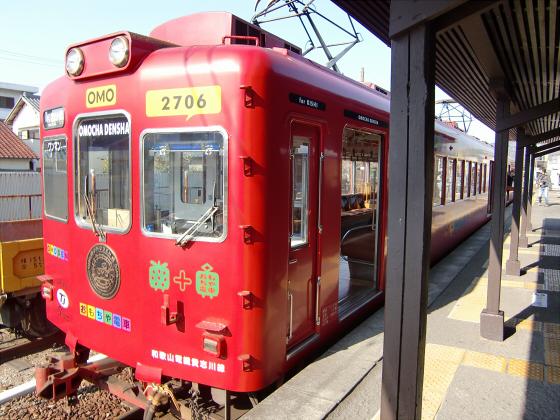 和歌山電鉄のたま電車・おもちゃ電車など11