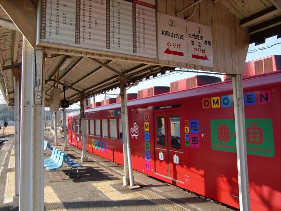 和歌山電鉄のたま電車・おもちゃ電車など16