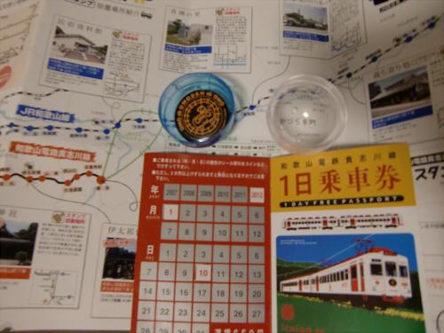 和歌山電鉄のたま電車・おもちゃ電車など20