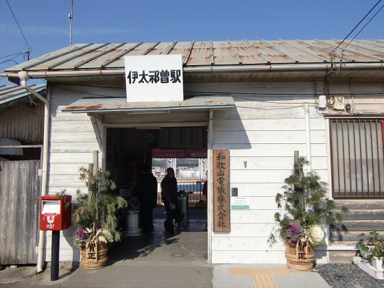 和歌山電鉄沿線近辺11