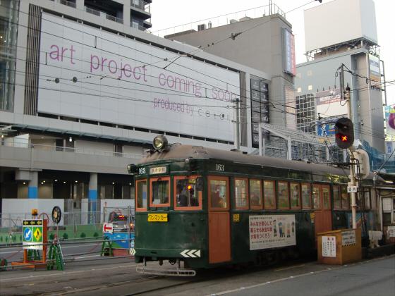 電車色々-和歌山行った時-08