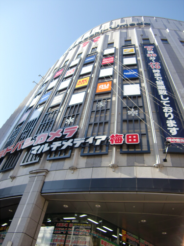 淀川とか梅田とかJR車庫とか16