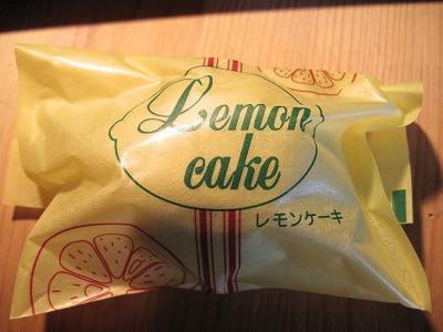 レモンケーキ01