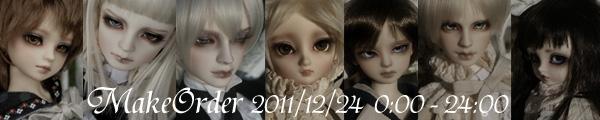 main_20111221211641.jpg