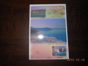 DSCN2560_convert_20121213193931.jpg