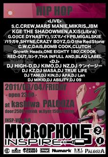 mic2011_3.jpg