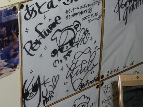広島巡礼 No.2