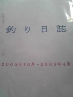 ade9548e.JPG