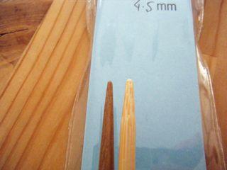 チカディー編み道具13
