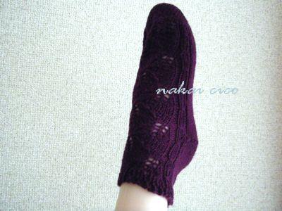 9月靴下5