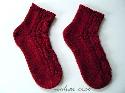 講習靴下2の2