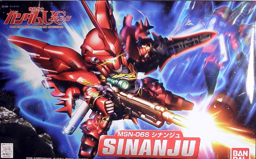SD-SINANJU-1.jpg