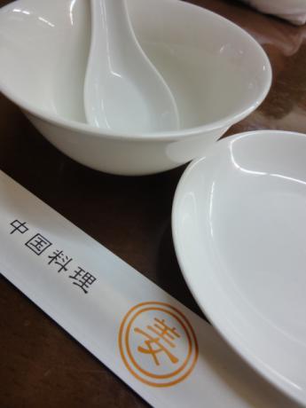 中国料理 姜!