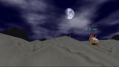 ネオクの月