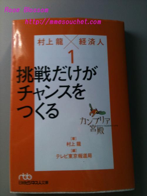 b120101014.jpg