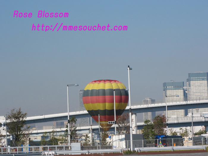 baloon20101106.jpg