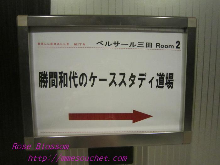 board201009151.jpg
