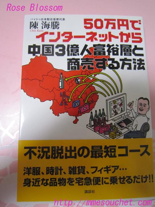 book120100710.jpg