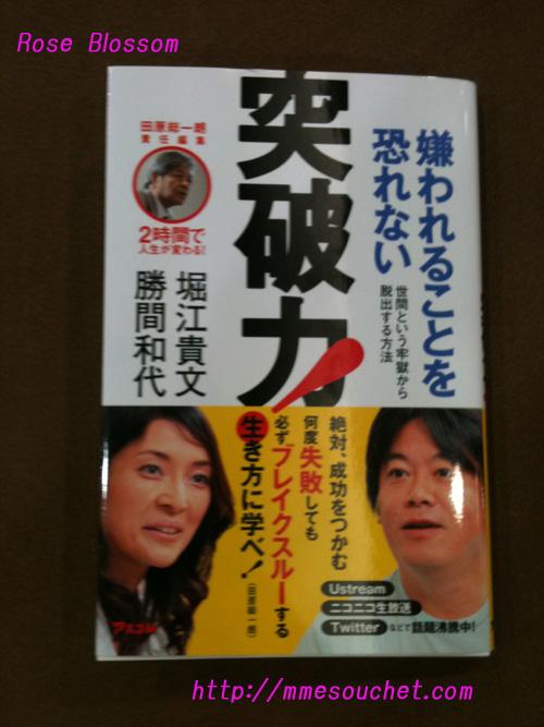 book120101015.jpg