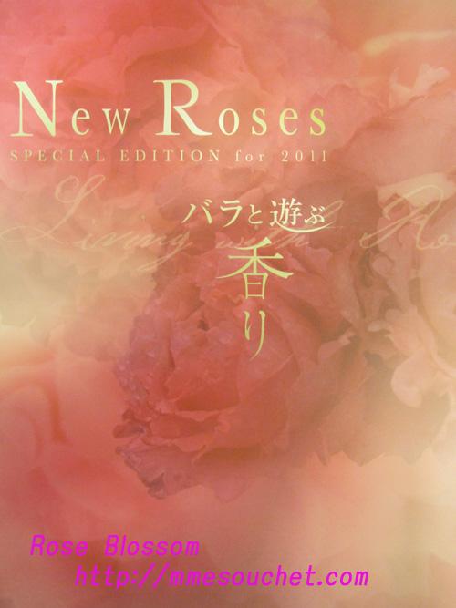 book20101016.jpg