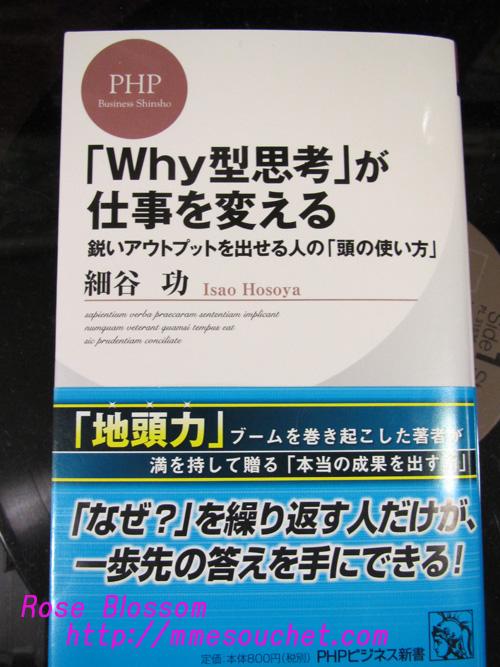 book20101017.jpg