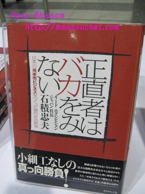 book20101028.jpg