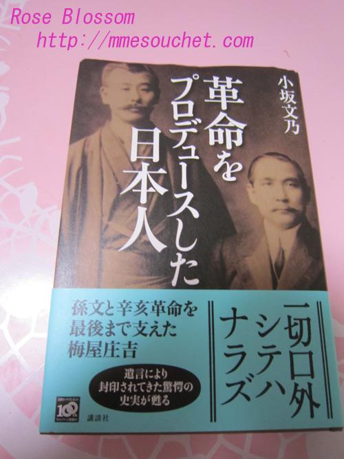 book220100710.jpg