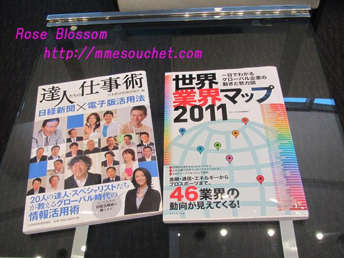 books20101122.jpg