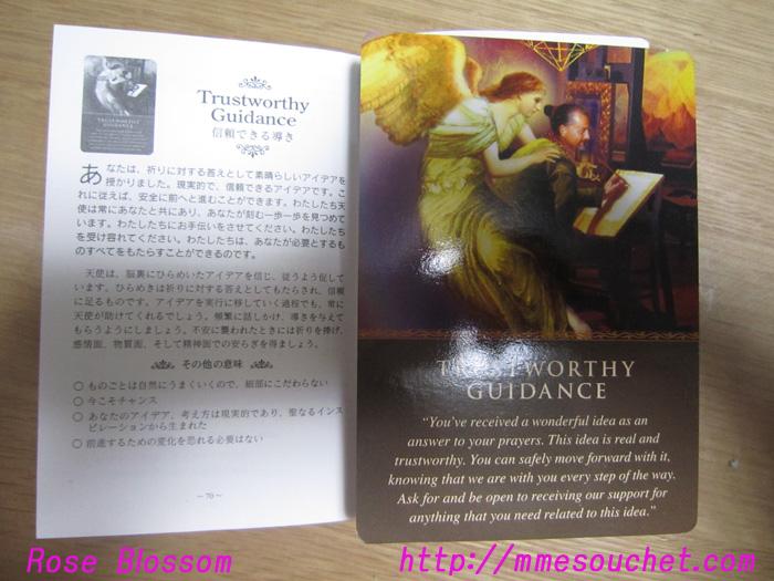 card20100928.jpg