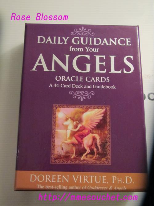 card20101202.jpg