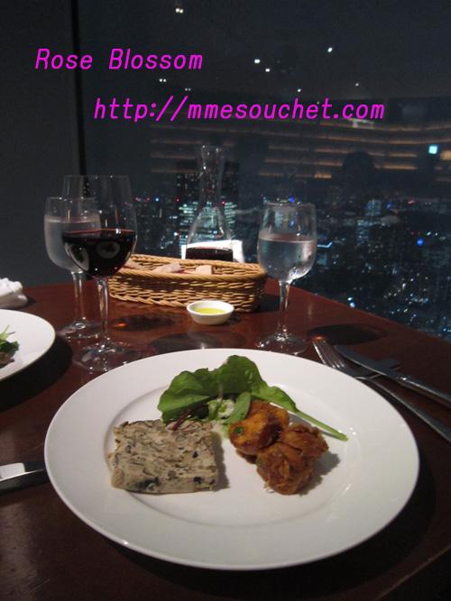 dinner20100930.jpg