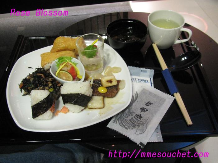 dinner20101125.jpg