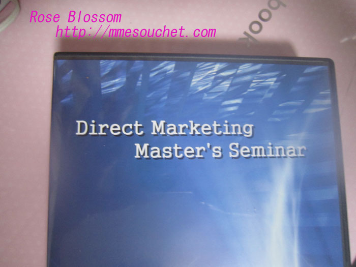 dvd20100629.jpg