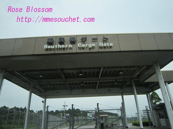 gate20100708.jpg