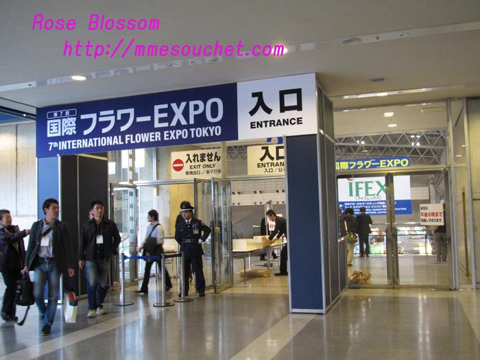 gate20101028.jpg