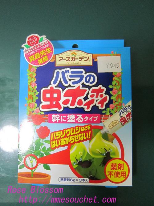 hoihoi20100718.jpg
