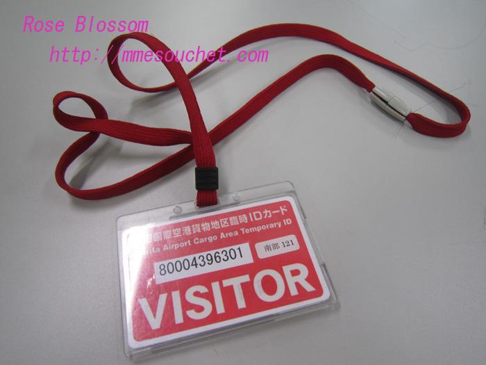 idcard20100708.jpg