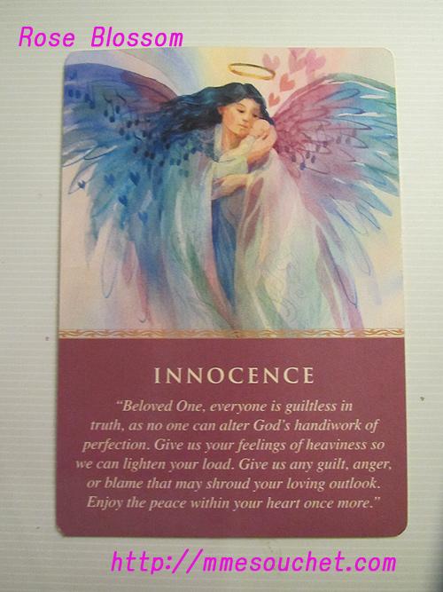 innocence20101208.jpg