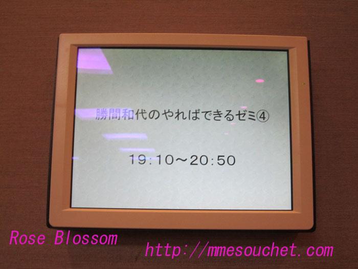 katumaboard420100602.jpg