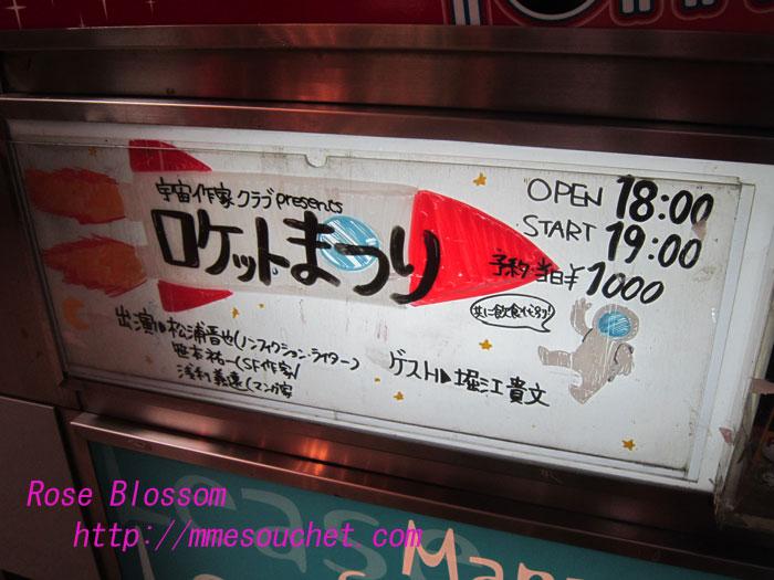 loftboard20100606.jpg