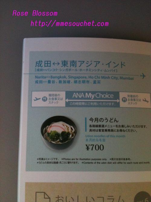 menu20101014.jpg