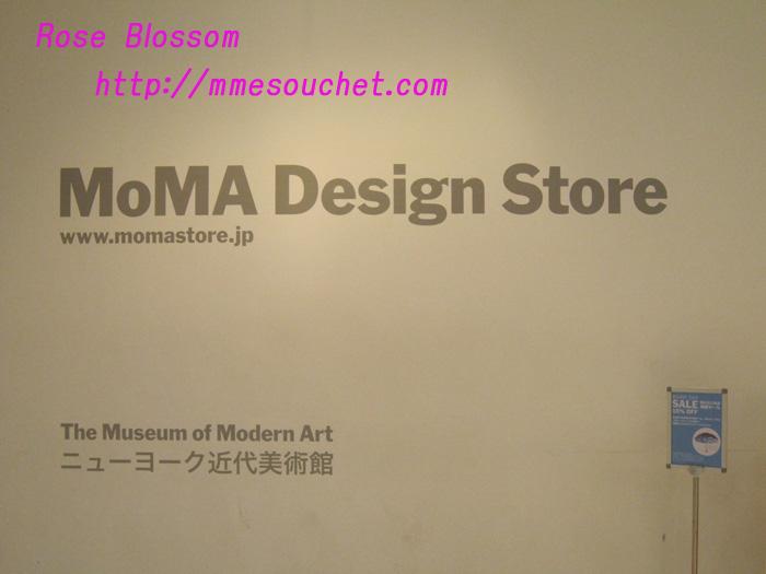 moma20100927.jpg